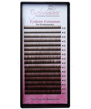 EXTENSIONES CEJAS MARRON 0.15mm/4-8mm